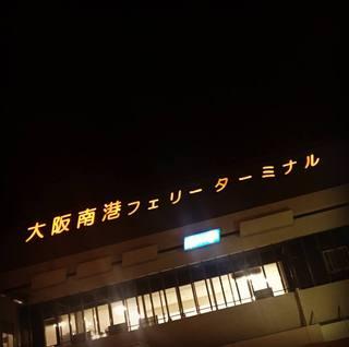 54_n.jpg